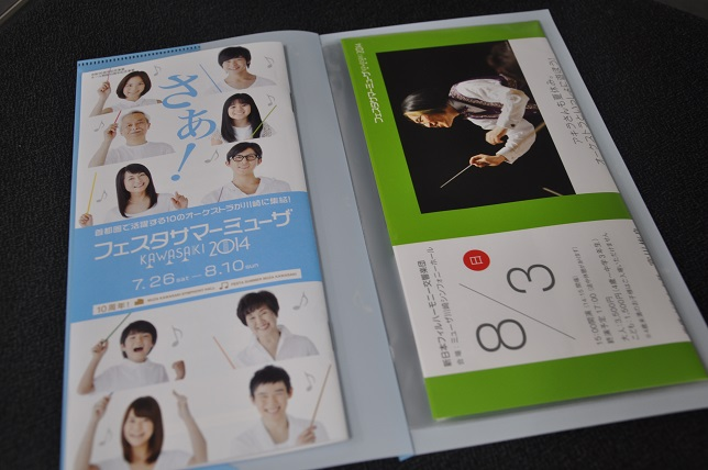 DSC_0487小