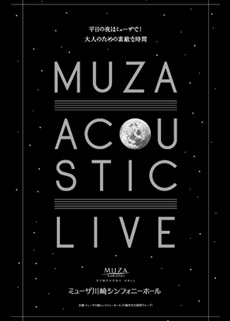 thum_acoustic02