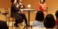 【写真】左から聞き手の飯田有抄さん、大木麻理さん、今回のプレゼンター松居直美さん