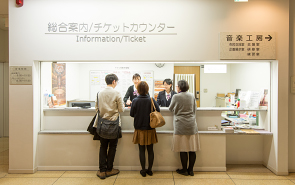 Information / Ticket Counter
